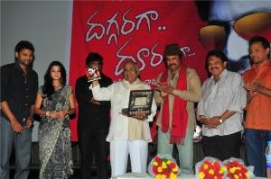 Daggaraga Dooranga Movie Audio Launch