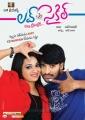 Reshma, Srinivas in Love Cycle Movie New Posters