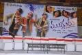 Mugguru Movie Audio Release Stills