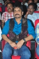 Nagarjuna at Greeku Veerudu Audio Launch Photos