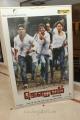 Gouravam Movie Press Meet Stills