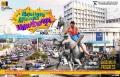 Vijay Sethupathi Itharku Thaane Aasai Pattai Balakumara First Look Wallpapers