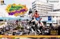 Idharkuthaane Aasaipattai Balakumara Movie First Look Wallpapers