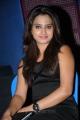Actress Dimple Chopade at Yaaruda Mahesh Press Meet Stills
