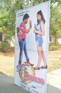 Band Baaja Telugu Movie Opening Stills