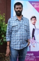 Director Dhinandhorum Nagaraj at Mathapoo Movie Audio Launch Stills