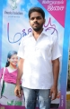 Mathapoo Movie Audio Launch Stills