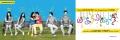 Navdeep, Sneha Ullal in Antha Nee Mayalone Movie Wallpapers