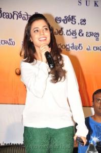 Nisha Agarwal at Sukumarudu Triple Platinum Disc Function