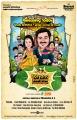 Kalyana Samayal Saadham New Movie Posters