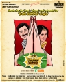 Kalyana Samayal Saadham Latest Movie Posters