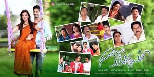 Saradaga Ammaito Movie Wallpapers