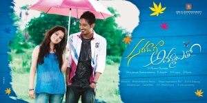 Nisha Agarwal, Varun Sandesh in Saradaga Ammaito Movie Wallpapers
