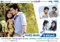 Eesha, Sumanth Ashwin in Anthaku Mundhu Aa Tharuvatha Wallpapers