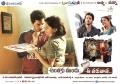 Sumanth Ashwin, Eesha in Anthaku Mundhu Aa Tharuvatha Wallpapers