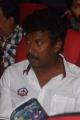 Samuthirakani at Ninaithathu Yaaro Movie Audio Launch Stills