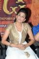 Actress Priyamani at Chandi Movie Trailer Launch Stills