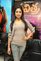 Actress Shriya Saran Pics at Pavithra Press Meet