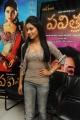 Beautiful Shriya Saran Pics at Pavitra Press Meet