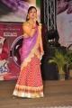 Anchor Shilpa Chakravarthy at Siva Keshav Movie Audio Launch Photos