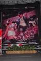 Siva Keshav Movie Audio Launch Photos