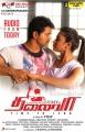 Vijay, Amala Paul in Thalaiva Audio Release Posters