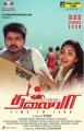 Vijay, Amala Paul in Thalaivaa Audio Release Posters