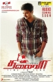 Actor Vijay in Thalaiva Audio Release Posters