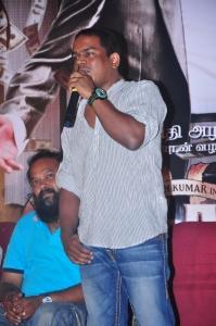 Mankatha Press Meet Stills