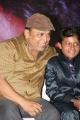 Thambi Ramaiah, Aajith at Vu Movie Audio Launch Stills