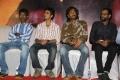 Vu Movie Audio Launch Stills