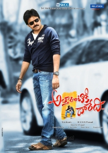Pawan Kalyan's Attarintiki Daredi Movie Posters