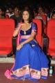 Priyamani at Chandi Movie Audio Launch Stills