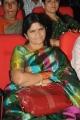 Shoba Rani at Chandi Movie Audio Launch Stills
