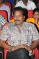 Chandi Movie Audio Launch Stills
