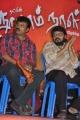 Perarasu, Vikraman at Nooram Naal Movie Audio Launch Stills