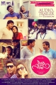 Raja Rani Movie Trailer Release Posters