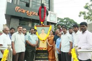 Kalaivanar N.S.Krishnan 56th Memorial Day Photos