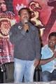 Samudra @ Chandi Movie Platinum Disc Function Stills