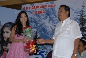 Vachadu Gelichadu Audio Launch