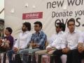 Vasan Eye Care Hospital Eye Donation Awareness Rally 2013 Photos
