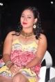 Actress Sneha @ Emo Emavuno Movie On Sets Press Meet Photos