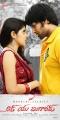 Sravya, Rahul in Love U Bangaram Movie Posters