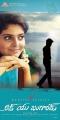 Sravya, Rahul in Love You Bangaram Movie Posters