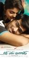 Shravya, Rahul in Love U Bangaram Movie Posters