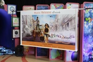 Emo Gurram Egara Vachu Audio Launch Stills