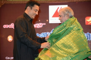 Kamal Haasan @ 9th Chennaiyil Thiruvaiyaru Inauguration Photos