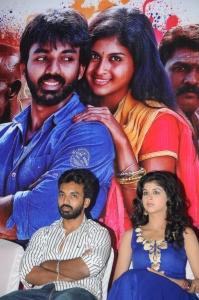 Maruthi, Mridula Bhaskar @ Marumunai Movie Press Meet Stills