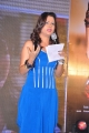 Shilpa Chakravarthy @ Veta Audio Launch Function Photos