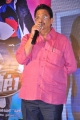 C.Kalyan @ Veta Audio Launch Function Photos